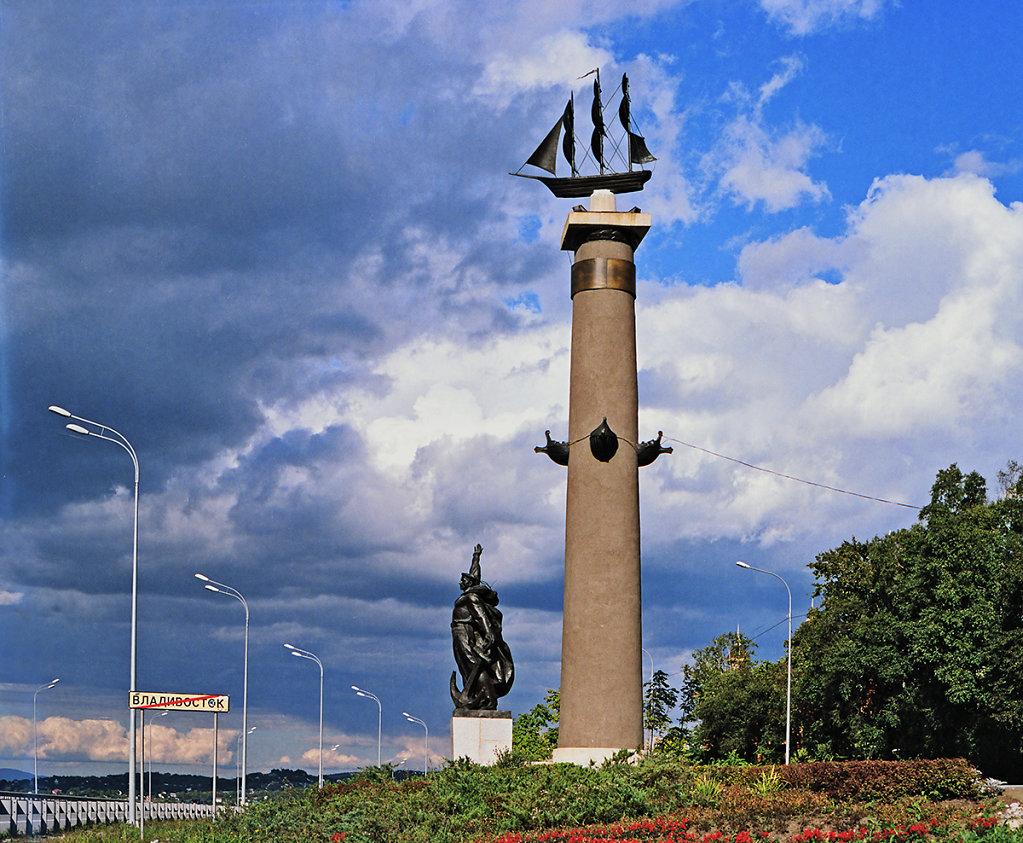 Стелла на въезде в город Владивосток