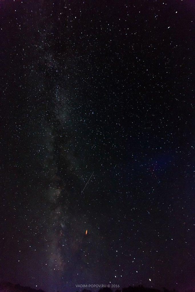 Зведное небо