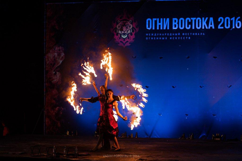 """Фестиваль """"Огни Востока"""" 2016"""